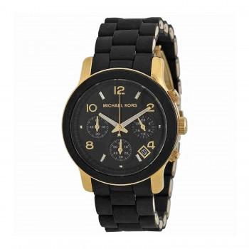 Relógio Feminino Runway Michael Kors MK5191
