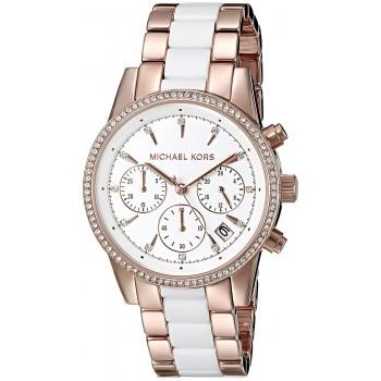 Relógio Feminino Michael Kors Ritz