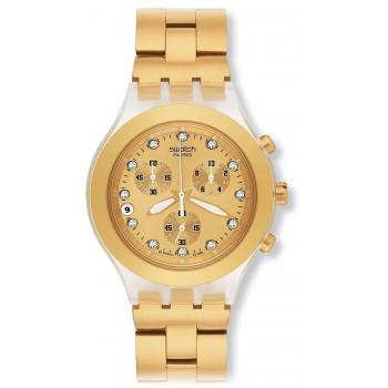 Relógio Swatch Men's Stainless Steel
