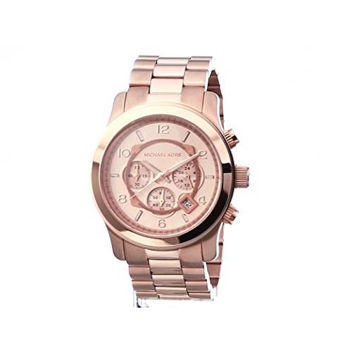 2ea20a589c002 Relógio Masculino Michael Kors Oversized Rose Goldtone