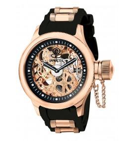Relógio Masculino Invicta 1090 Russian Diver Ouro Rosé