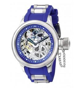 Relógio Masculino Invicta 1089 Russian Diver