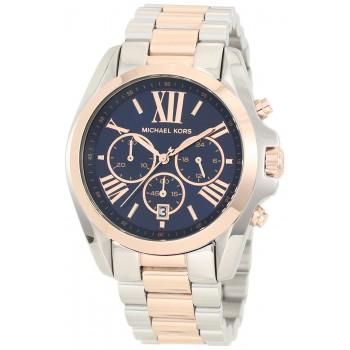 Relógio Michael Kors Masculino MK5606