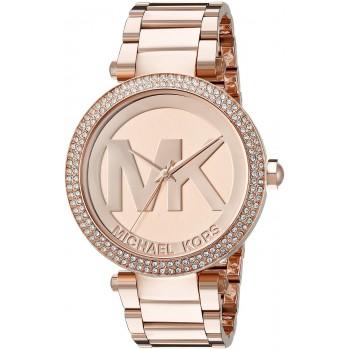 Relógio Michael Kors Feminino Ouro Rosé Parker