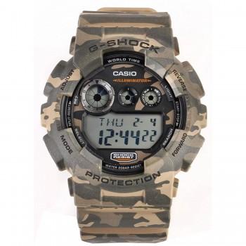 Relógio Casio G Shock Camuflado