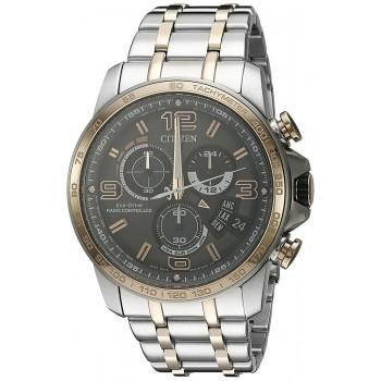 Relógio Masculino Citizen BY0106-55H