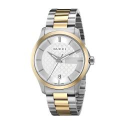 Relógio Gucci Masculino YA126450 Swiss
