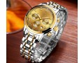 Relógio Sport Quartz Masculino