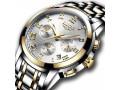 Relógio Masculino Lige Gold Tone